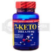 7 KETO DHEA 50mg (60 Cápsulas) - Earth's Creation USA