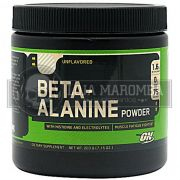 Beta Alanina 75 Doses (203gr) - Optimum Nutrition
