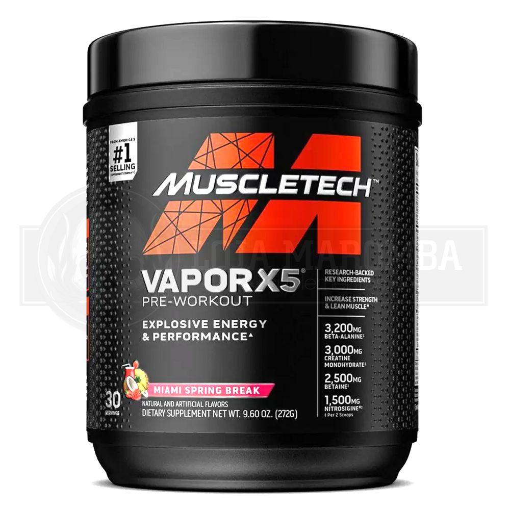 Nano Vapor X5 (30 Doses) - Muscletech