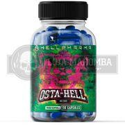 Osta-Hell (Ostarine 10mg com 90caps) - HellPharma