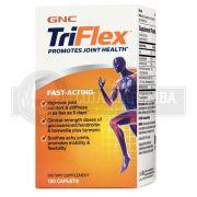 TriFlex (120 Tabs) Ação Rápida - GNC